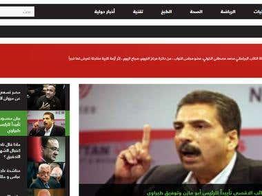 elkhalil_news - الخليل نيوز