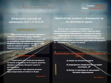 Anatoli Ivanov`s Car school website
