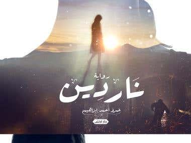 Narden - Book Cover