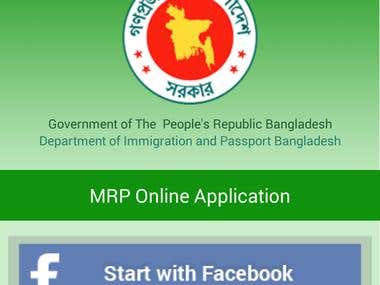 Native Android App - (Bangladesh Passport)