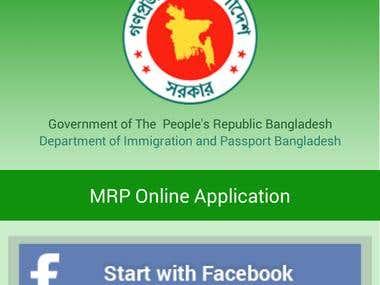 Native Android App - (Bangladesh Passport)
