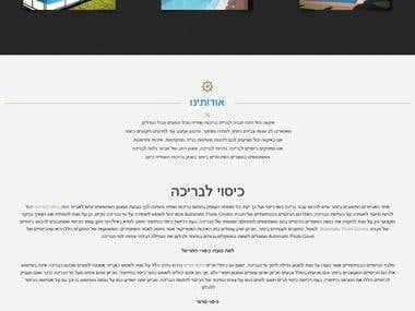 Wordpress aquapool site