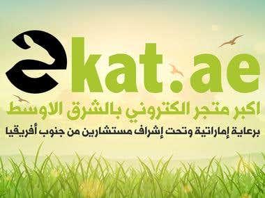 ekat.ae banner