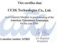 corperate member of ATA