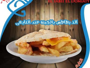 Social Media Specialist for El Tabei El Domyati