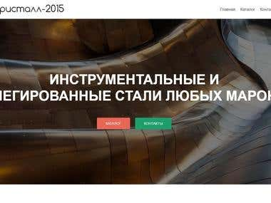 http://steele.zzz.com.ua/
