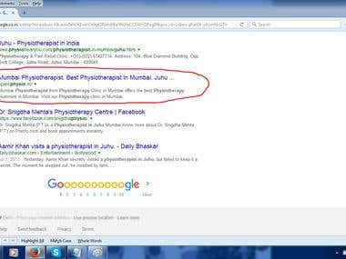 First Page on Google.com India for Physiotherapist in Juhu