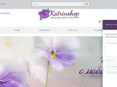 http://katrinshop.com/