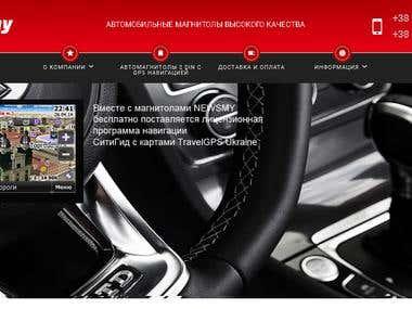 http://newsmy.com.ua/