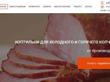 http://cosmogen.ru/