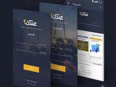 3andak APP UI Design
