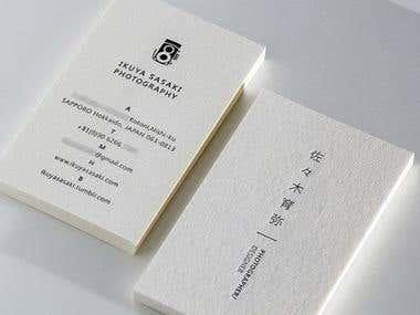 business card ikuya sasaki