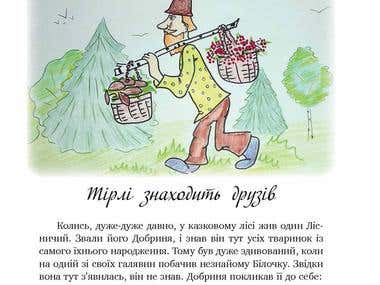 Book of fairy tales for children.