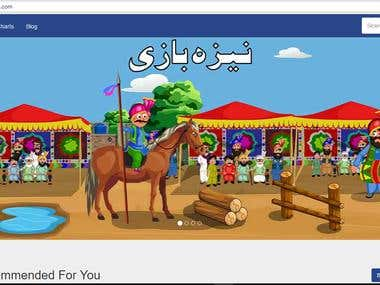 Urduface: an online app store