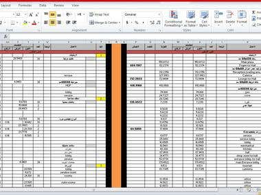 """Data Entry """"Bill of Quantities """""""