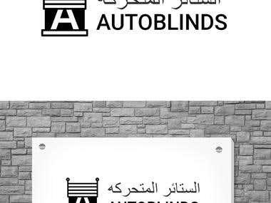 AutoBlinds Logo