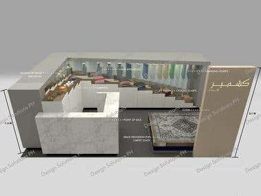 Sample Product Exhibition Stand/Retail Kiosk Design