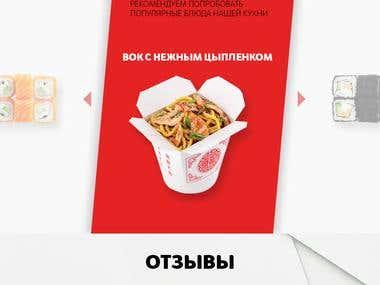 Website — My saint sushi