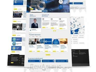 Demalliance — Ukrainian political party