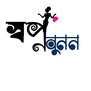 Logo Desig