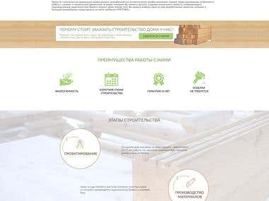 Redesign of krotexpro.ru