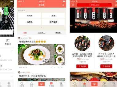 Cooking Social - 香哈