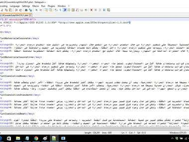 Copy and paste Arabic text into XML document