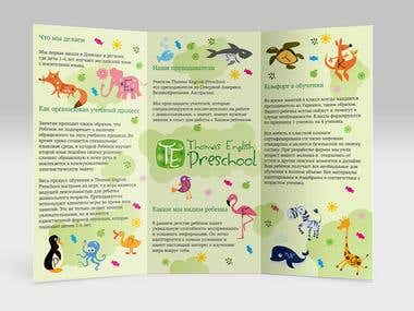 English preschool