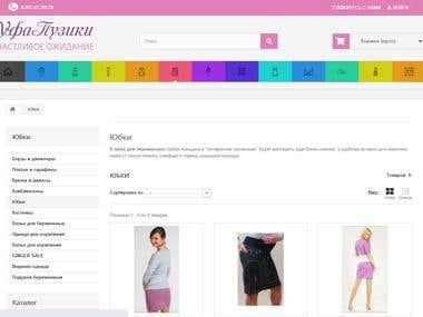 Ufapuziki eCommerce site www.ufapuziki.ru