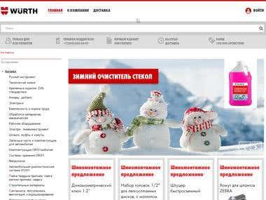Wurth-Eurasia B2B eShop www.eshop.wurth.ur.ru