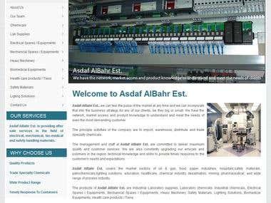 Asdaf Al Bahr