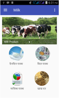 Dairy Management App