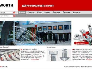 Wurth-Eurasia corporate website www.wurth.ur.ru