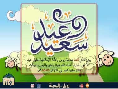 Islamic Templates