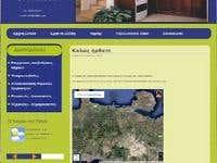 Website development 3