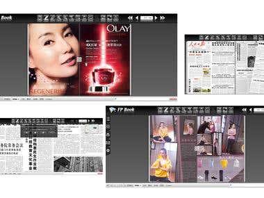 e-Book(electronic book)