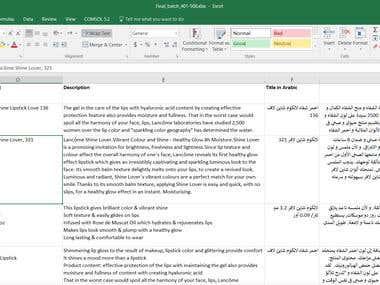 Cosmetics product description translation English to Arabic