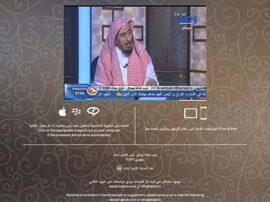 Wesal Channel Site Design and Development