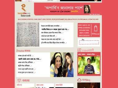 Bangla Live Dot Com