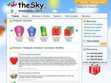 """Web shop """"theSky"""""""