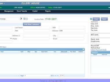 Jewellery Inventory Application