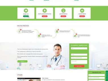 "E-commerce & web desig development ""Pharmacy"""