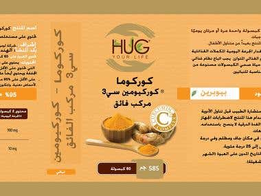 English - Arabic translation