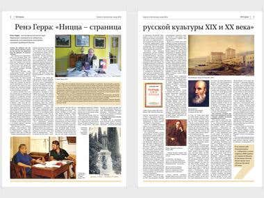 Newspaper design & prepress