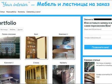 Promo site for the company for the manufacture of furniture