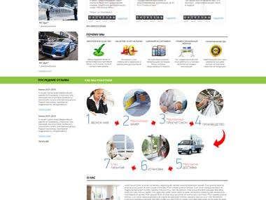 "Web design & Web dev ""Windows Company"""