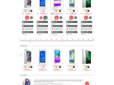 "E-commerce & web desig ""MOBILE SHOP"""