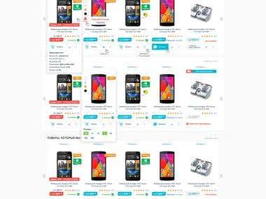 """E-commerce & web design """"ONLINE HYPERMARKET"""""""