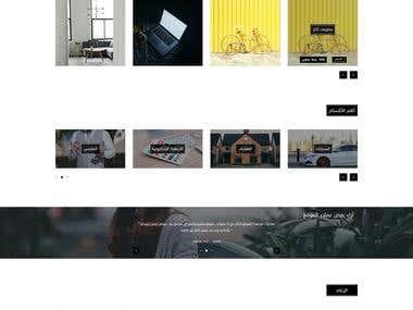 Bikia Store PSD Template | Free