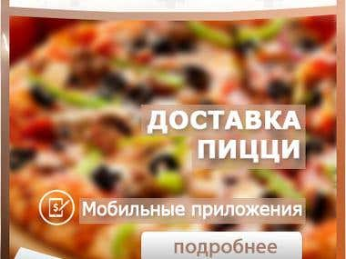 Mobile app. Pizza delivery